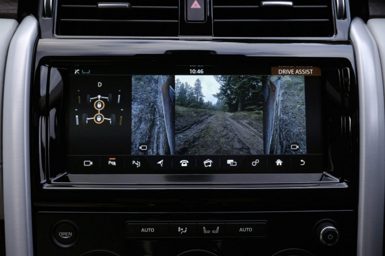 2017 Land Rover Discovery camera mode