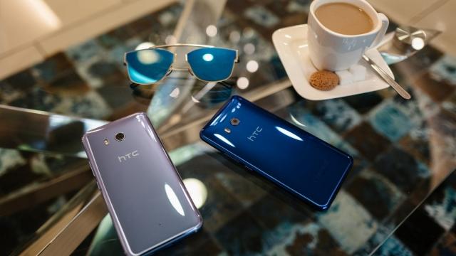 HTC u11, new HTC, new HTC U11 phone