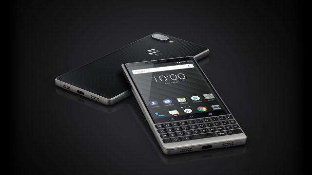 BlackBerry Mobile has announced its latest handset, the BlackBerry Key2 (Photo: BlackBerry)