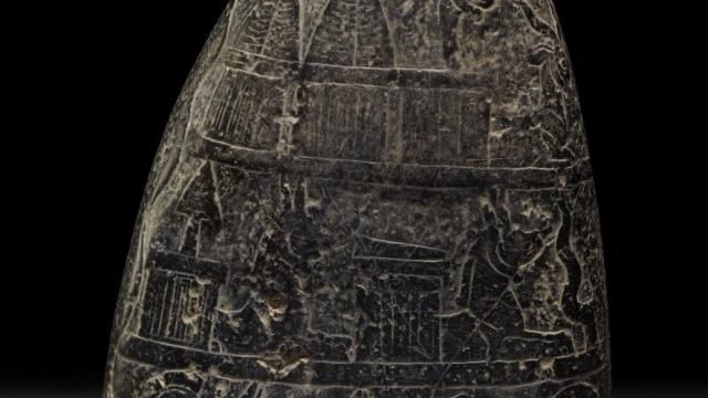 Kudurru boundary stone, 1126 – 1103 BC, returned by the UK Government to Iraq (British Museum)