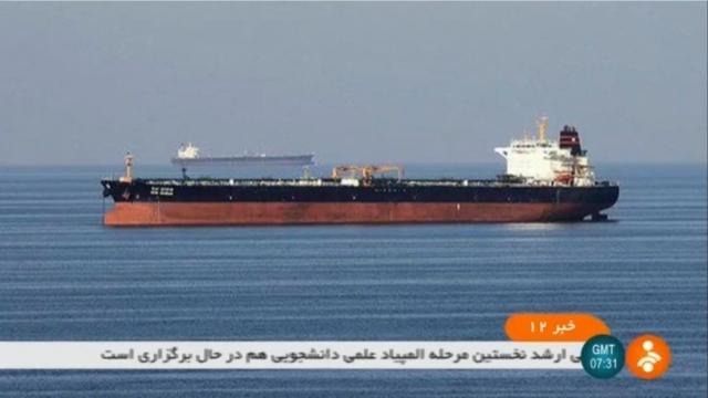 Gulf of Oman attack