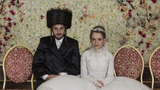 Unorthodox wedding scene