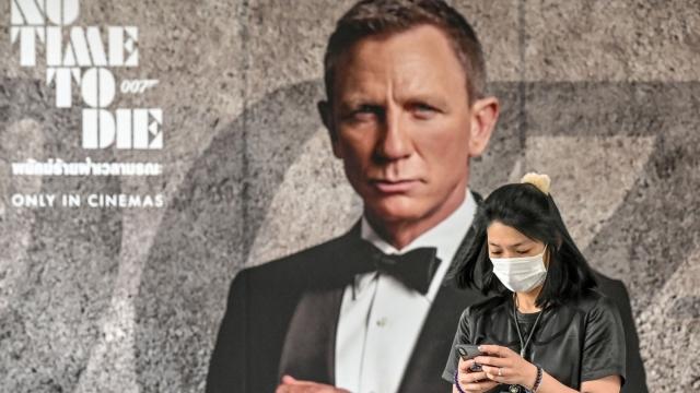 Article thumbnail: bond