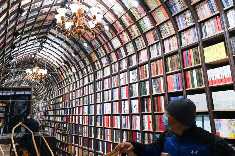 A bookstore open in Beijing